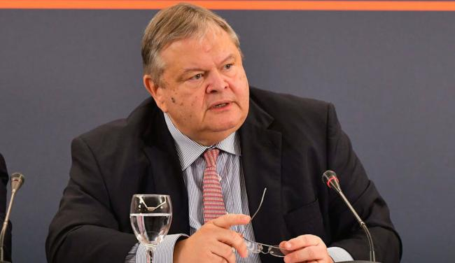 "VerfBlog | Ev. Venizelos, ""Passive and Unequal: The Karlsruhe Vision for the Eurozone"""